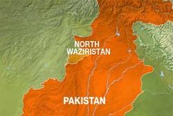پاکستان از کشته شدن ۲۰ عضو طالبان در وزیرستان شمالی خبر داد