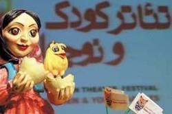 تئاتر عروسکی کودک بها داده نمی شود