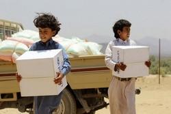 yemen-children-unicef-afp.jpg