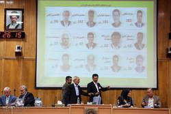 انتخابات رئیس و هیات رئیسه دوره هشتم اتاق ایران