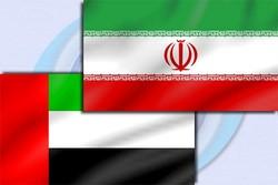 برگزاری جشن سالروز پیروزی انقلاب در سفارت ایران در امارات