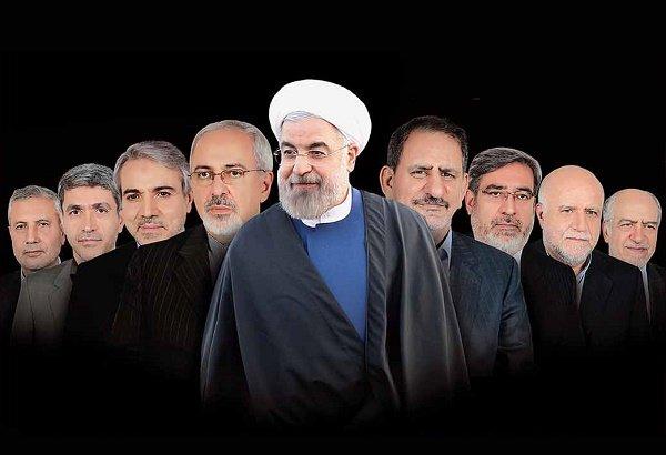 «بهترین» و «بدترین» اقدام دولت روحانی کدام است؟