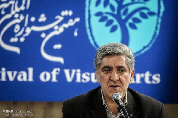 نشنال جئوگرافیک با تحریم ایران کارنامه خود را مخدوش کرد
