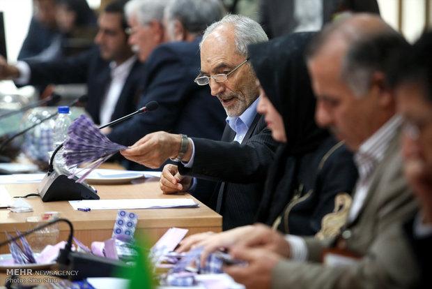 انتخابات غرفة تجارة ايران