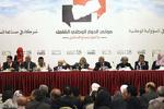 نشست گروه های یمنی