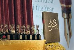 دهقان دبیر پانزدهمین جشنواره پژوهش فرهنگی سال شد