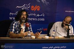 """ازاحة الستار عن فيلم """"الايرانيون المرتدون"""" الوثائقي في مقر وكالة مهر للأنباء"""