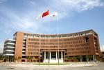 دانشگاه چین