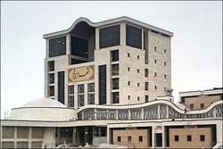 شهرداری قم بابت جریمه و سود روزانه ۵۶۰ میلیون تومان پرداخت میکند