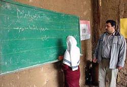 وجود دانش آموزان بازمانده از تحصیل در ۳۰ روستای کجور