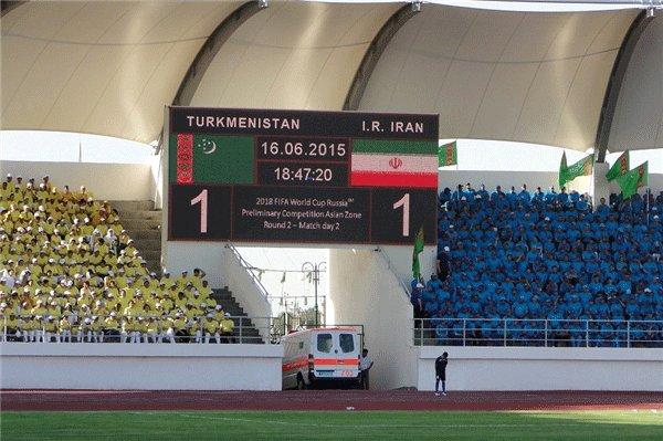ایران و ترکمنستان -فوتبال
