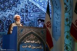 Amerika İslam ve Kur'an-ı Kerim düşmanıdır