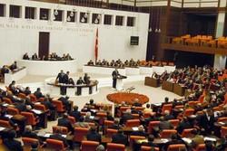 البرلمان التركي يصوت لصالح رفع الحصانة عن نواب مؤيدين للاكراد