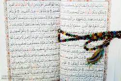 بانوی کُردستانی عضو هیئت مدیره اتحادیە تشکلهای قرآنی کشور شد