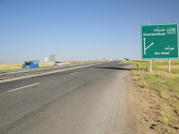 کمربندی نورآباد