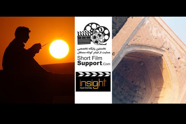 10 Iranian short films to attend Insight Filmfest