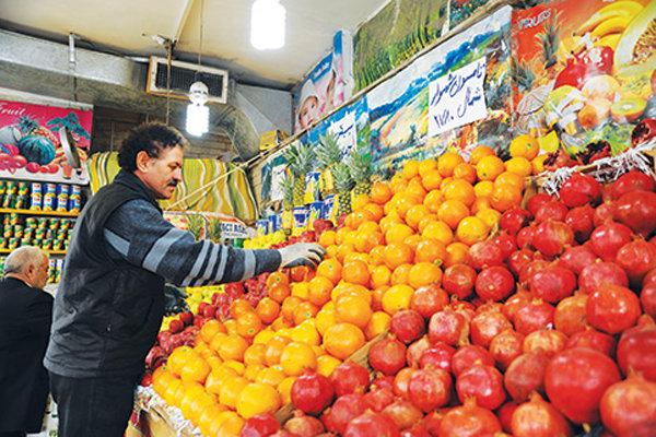 درآمد شغل میوه فروشی