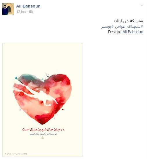 طرح از لبنان-1.jpg