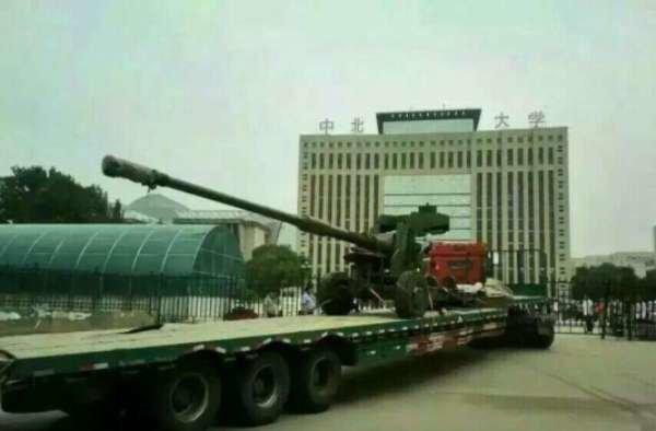 توپ چین