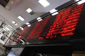 جزئیات تحولات ابزارهای مالی اسلامی اعلام شد