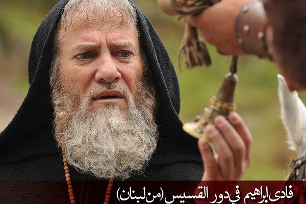 بازیگران عرب فیلم رستاخیز