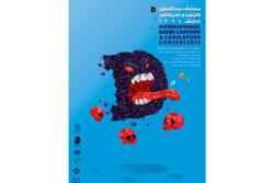 Tehran to host anti-ISIL cartoon gallery