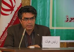 حضور ۴ ملیپوش البرزی در مسابقات جهانی تکواندوی منچستر