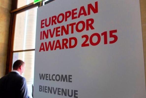 جایزه اروپا