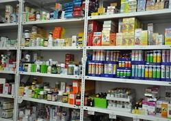 الأدوية الاجنبية المشابهة لنظيرتها محليا إلى الحد من استيرادها