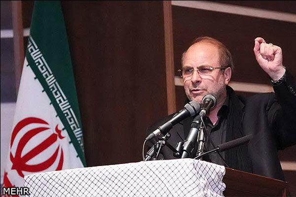 قالیباف به دانشگاه شهید بهشتی می رود
