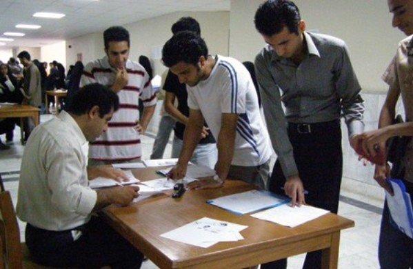 جزئیات پرداخت و بازپرداخت ۳وام دانشجویی اعلام شد