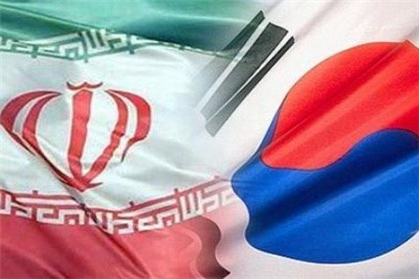 S Korean trade delegations to visit Tehran