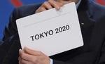 اعلام شرایط حضور گردشگران ایرانی در المپیک ۲۰۲۰/ سخت گیری ژاپنیها