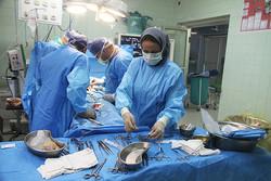 بیمارستان عمل جراحی پیوند اعضا