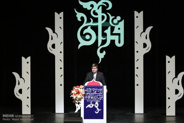 حفل افتتاح الدورة الثالثة والعشرين للمعرض الدولي للقرآن الكريم في حديقة متحف الدفاع المقدس بطهران