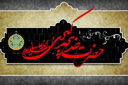 وفات حضرت خدیجه(س) آغاز حزن رسول الله(ص) بود/ الگویی در همسرداری