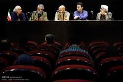 نشست سینمای ایران در دهه شصت