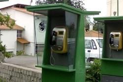 تلفن های همگانی به روزرسانی شدند