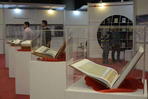 نشست شبی با مترجمان قرآن در نمایشگاه بینالمللی قرآن برگزارمیشود