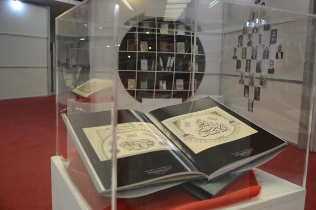 Tehran holding 23rd intl. Quran exhibition