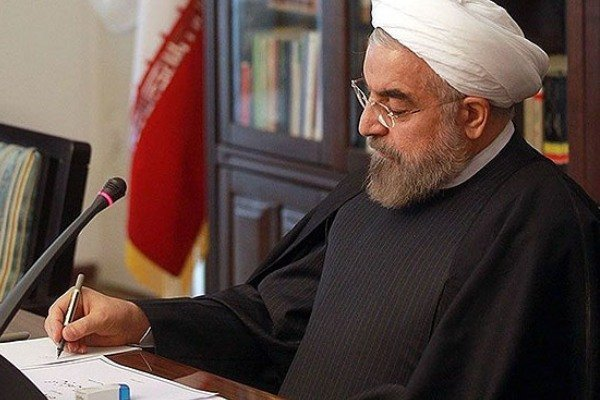 Rouhani enforces Nuclear Achievements Act
