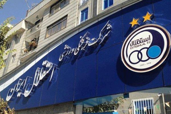 استعفای فتحاللهزاده و انتخاب دو عضو جدید برای هیات مدیره استقلال