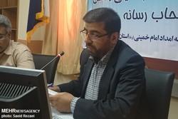احمد لطفی کمیته امداد بوشهر