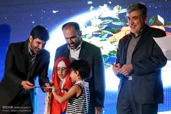 """مأدبة افطار وكالة """"مهر"""" للانباء وصحيفة طهران تايمز"""