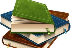 کتاب و پایان نامه