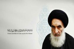 مكتب آية الله السيستاني ينفي الانباء المتداولة حول تحريم البضائع السعودية