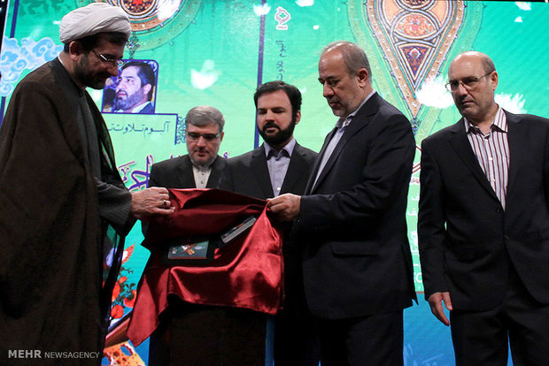 حفل تكريم الناشطين القرآنيين