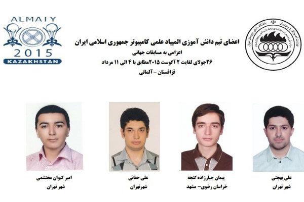 Iran ranks 6th in Intl. Olympiad in Informatics