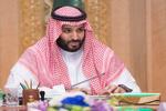 وزیر دفاع عربستان به مسکو می رود