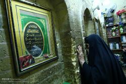 حضرت علی (ع) سے منسوب گھر اور حرم